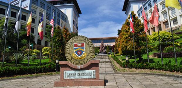 ums-universiti-malaysia-sabah