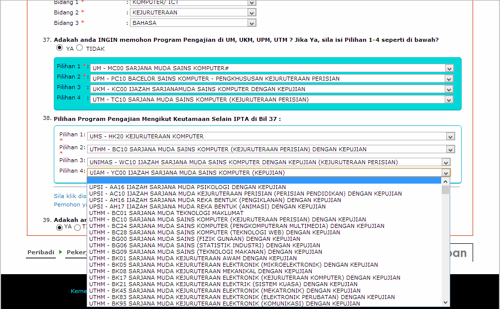 UPU application: Available courses for STPM/Matriculation/Diploma