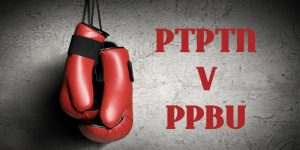 PPBU v PTPTN : Which One is Better?