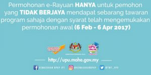UPU 2017/18: Important Reminder about Changing/Shifting Courses & Appealing