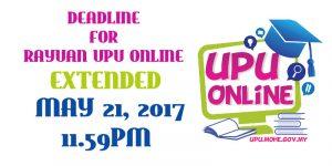 Deadline for Rayuan UPU Online Extended