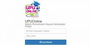 UPUOnline 'Rayuan' 2017/18 is now Online