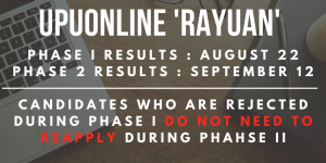 UPUOnline 'Rayuan' Process : Four Steps To Complete Your Appeal