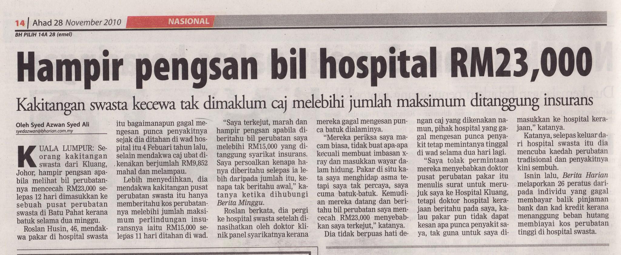 bill-hospital-rm23000